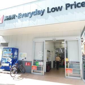 高田馬場住宅の周辺の食品スーパー、コンビニなどのお買い物