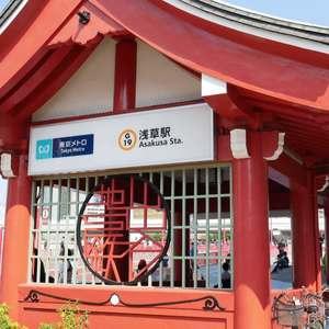 雷門永谷マンションの最寄りの駅周辺・街の様子