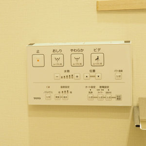ヴィラロイヤル代々木(3階,)のトイレ