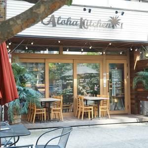 アクシア青山のカフェ
