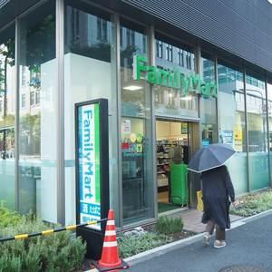 アクシア青山の周辺の食品スーパー、コンビニなどのお買い物