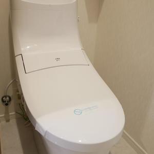 日興パレス雷門(8階,)のトイレ
