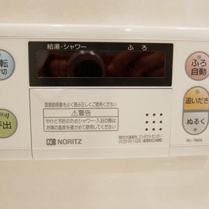 日興パレス雷門(8階,3399万円)の浴室・お風呂
