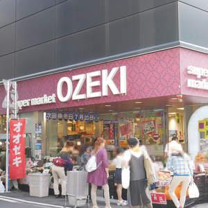 日興パレス雷門の周辺の食品スーパー、コンビニなどのお買い物