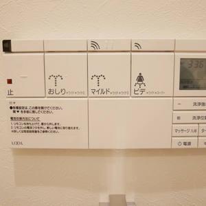 日興パレス雷門(7階,)のトイレ