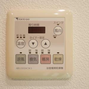 シティハウス浅草ステーションコート(2階,3698万円)の化粧室・脱衣所・洗面室