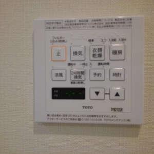 朝日クレスパリオ西落合(11階,)の浴室・お風呂