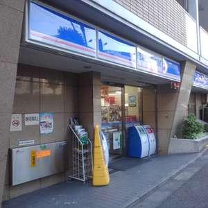コスモ西落合の周辺の食品スーパー、コンビニなどのお買い物