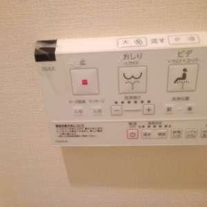 コスモ西落合(3階,)のトイレ