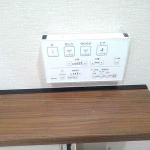 豊島ハイツ(5階,)のトイレ
