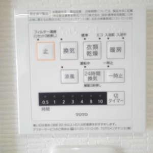 豊島ハイツ(5階,)の浴室・お風呂
