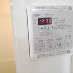 豊島ハイツ(7階,2180万円)の浴室・お風呂
