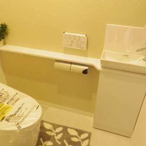 ハウス中野(4階,7690万円)のトイレ