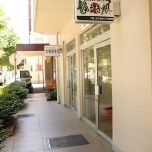 ファミール本郷のマンションの入口・エントランス