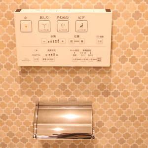 ファミール本郷(6階,)のトイレ