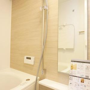 ネオハイツ田町(7階,)の浴室・お風呂