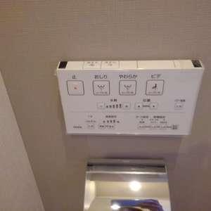 目白台コーポ(4階,)のトイレ