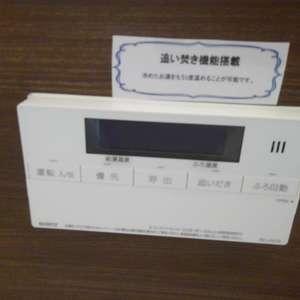 ワコー高田マンション(3階,)の浴室・お風呂
