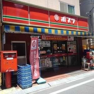 ワコー高田マンションの周辺の食品スーパー、コンビニなどのお買い物