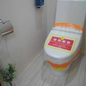 シャンボール第2目白(2階,2780万円)のトイレ