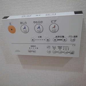 シャンボール第2目白(2階,)のトイレ
