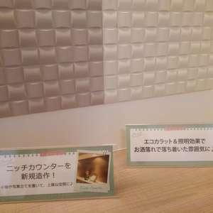 メゾンドール高田馬場(3階,3399万円)の居間(リビング・ダイニング・キッチン)