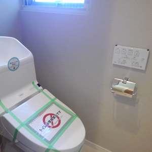 メゾンドール高田馬場(3階,3299万円)のトイレ