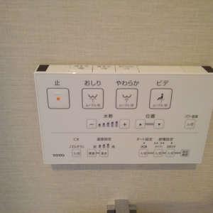 メゾンドール高田馬場(3階,3399万円)のトイレ