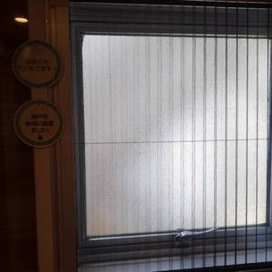 メゾンドール高田馬場(3階,3399万円)の浴室・お風呂
