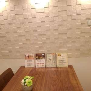 ダイアパレス上落合(2階,)の居間(リビング・ダイニング・キッチン)