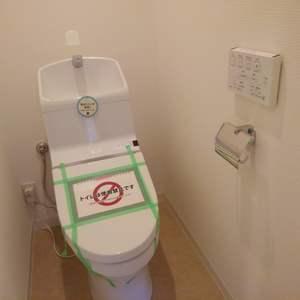 パークウェル落合(4階,4399万円)のトイレ