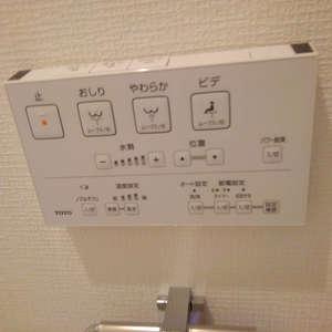 パークウェル落合(4階,4499万円)のトイレ