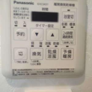 エクセレント新井薬師前(2階,)の浴室・お風呂