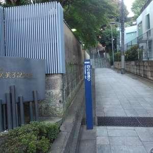 ブライズ新宿中井のその他周辺施設
