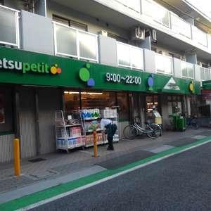 ブライズ新宿中井の周辺の食品スーパー、コンビニなどのお買い物