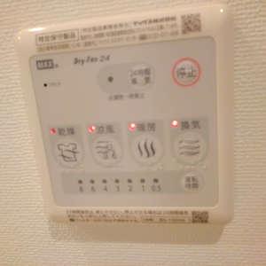 東池袋ハイツ弐番館(13階,)の浴室・お風呂