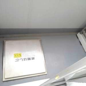 東池袋ハイツ弐番館(13階,)のバルコニー