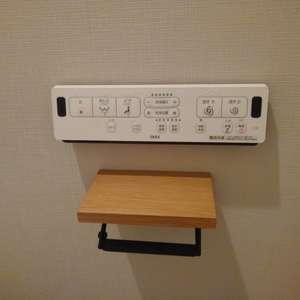 東池袋ハイツ弐番館(13階,)のトイレ