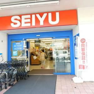 メゾンドール高田馬場の周辺の食品スーパー、コンビニなどのお買い物