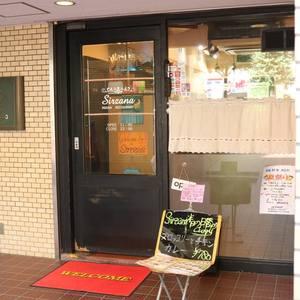 ライオンズマンション護国寺第3のマンションの入口・エントランス