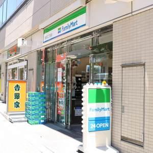 ハセガワハイツの周辺の食品スーパー、コンビニなどのお買い物