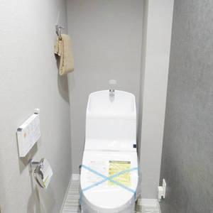 中野スカイハイツ(6階,)のトイレ