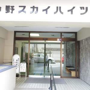中野スカイハイツのマンションの入口・エントランス
