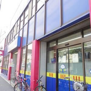 中野スカイハイツの周辺の食品スーパー、コンビニなどのお買い物