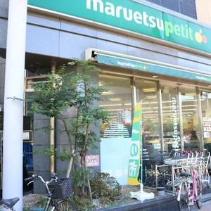三井音羽ハイツの周辺の食品スーパー、コンビニなどのお買い物