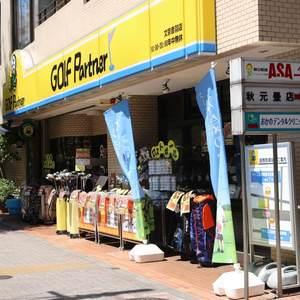 三井音羽ハイツの最寄りの駅周辺・街の様子