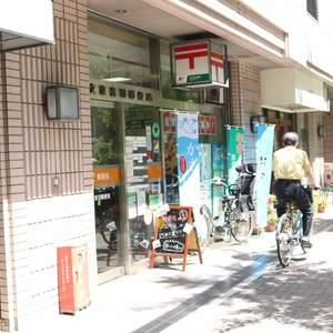 三井音羽ハイツのその他周辺施設