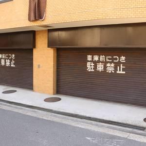 三井音羽ハイツの駐車場