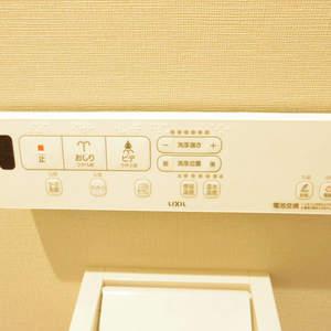 パシフィック中野(4階,4180万円)のトイレ
