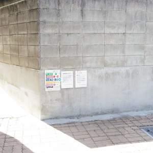 スカーラ中野新井のごみ集積場